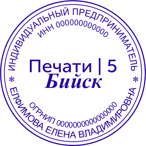 Макет 12