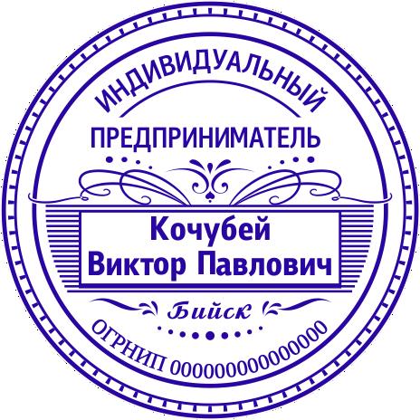 Макет 36